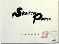 Rice Paper Pads